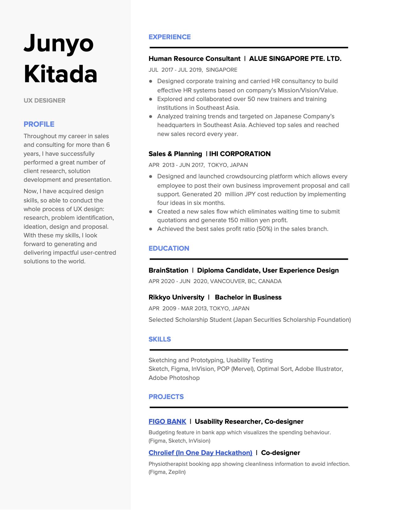Resume_Junyo-Kitada_Portfolio